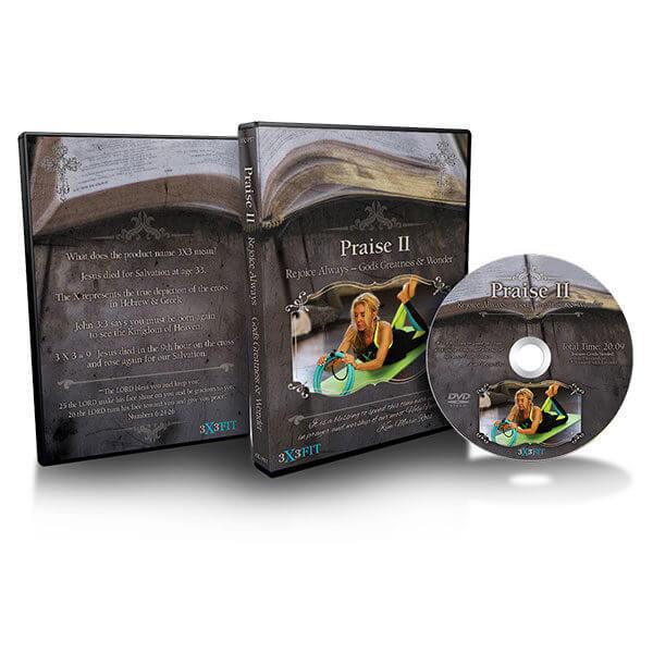 Praise II DVD